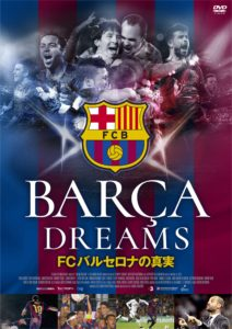 BARCA-DREAMS-Sell_JK_R