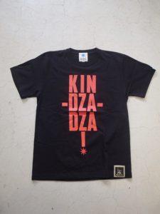 kinnzazaT-shrts